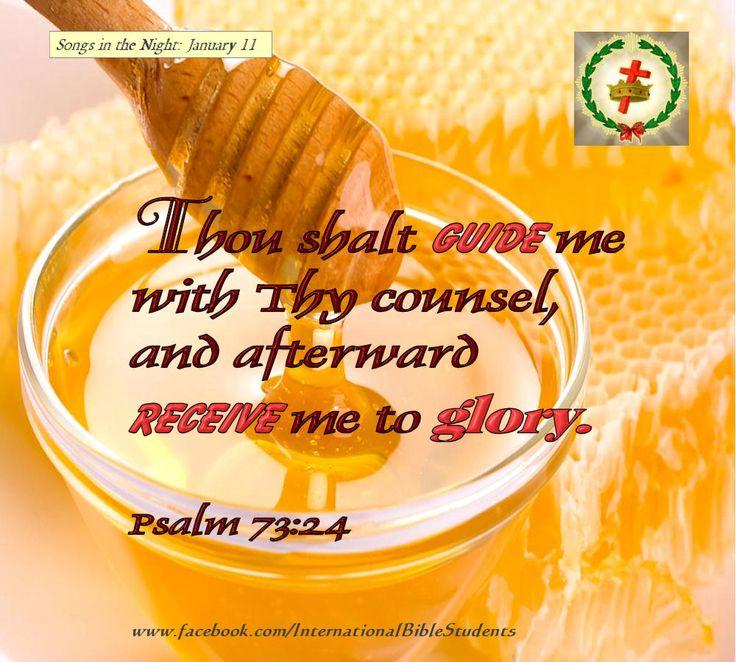 Psalm 73:24