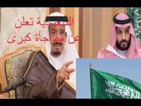 World Children عااجل السعودية تكشف عن مفاجأة كبرى تذهل المقيمين Youtube Blog Posts Baseball Cards