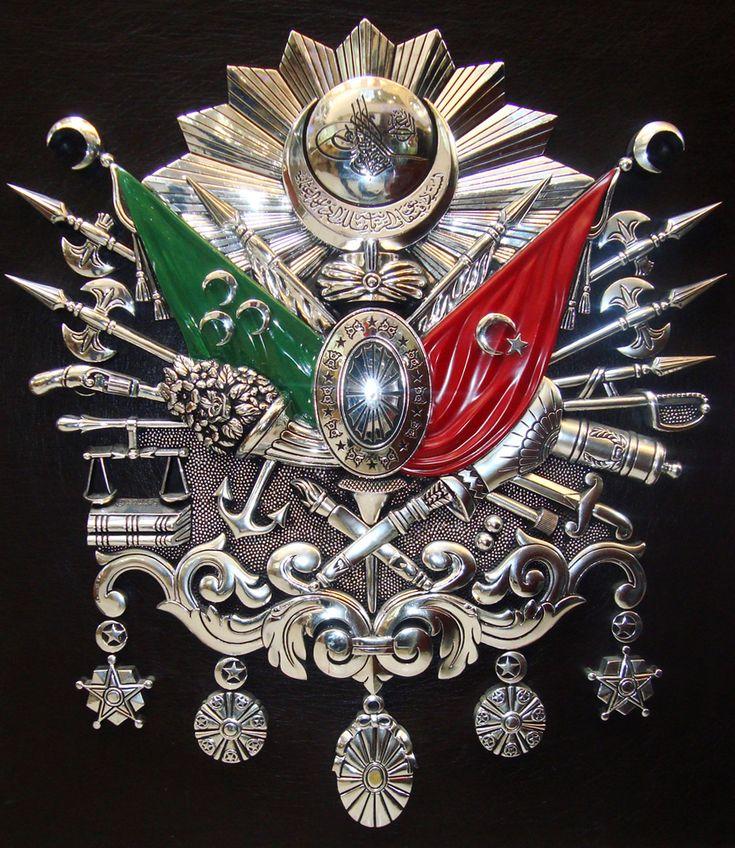 Osmanlı coat of arms