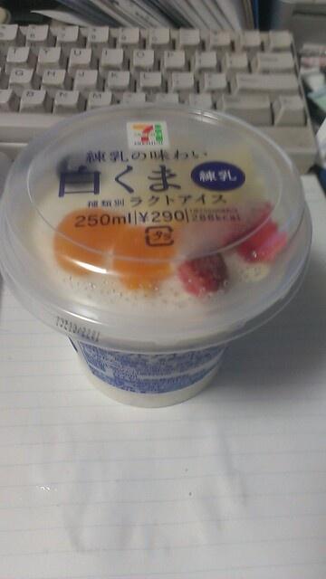 Today's dessert