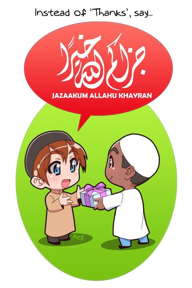 Sebut 'Jazakallah' lebih baik dari menyebut 'Terima kasih'.