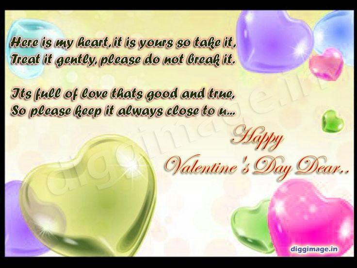 Happy Valentines Day To My Friends And Family Quotes. Valentines Day Wishes Greetings To Your Lovely One