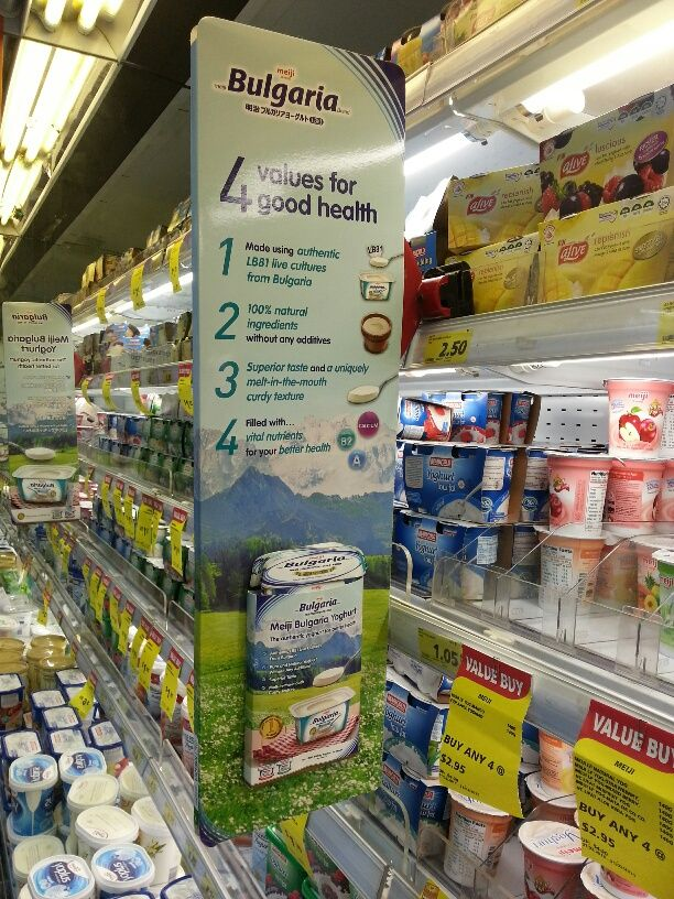 Meiji Bulgaria Yoghurt Shelf Talker | The Selling Points