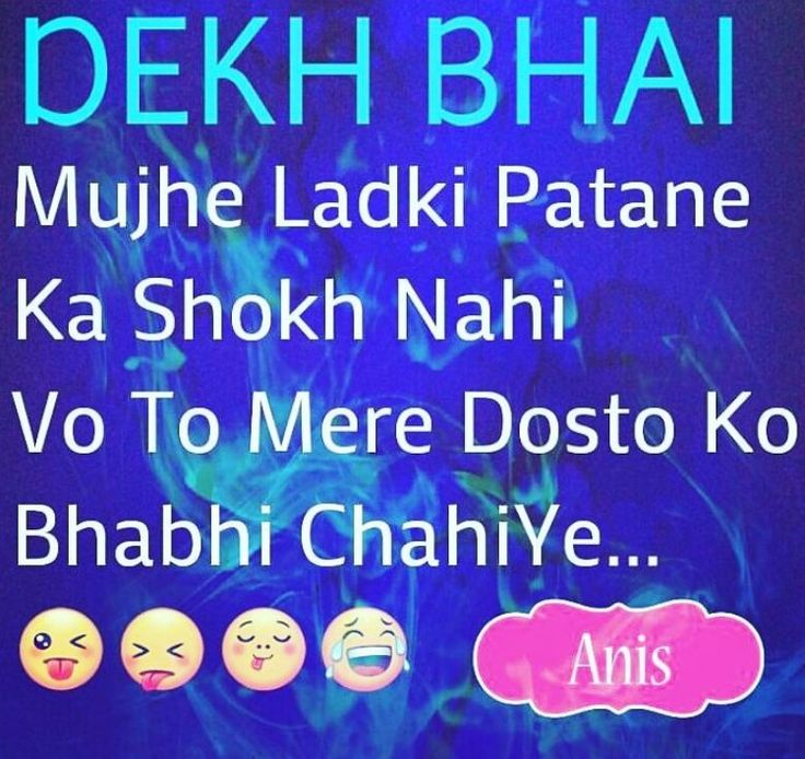 Funny Quotes For Brother In Hindi: 1000+ Ideas About Punjabi Funny On Pinterest