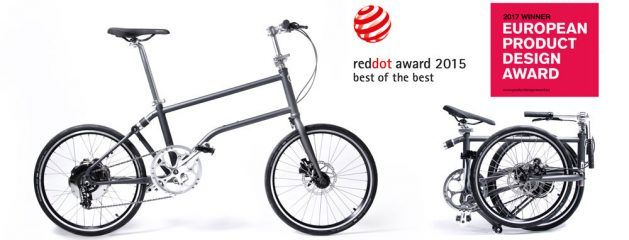 Review Of Vello Folding Bike Bike Bicycle Red Dots
