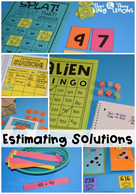 1000 Images About Teaching Estimating On Pinterest Jars