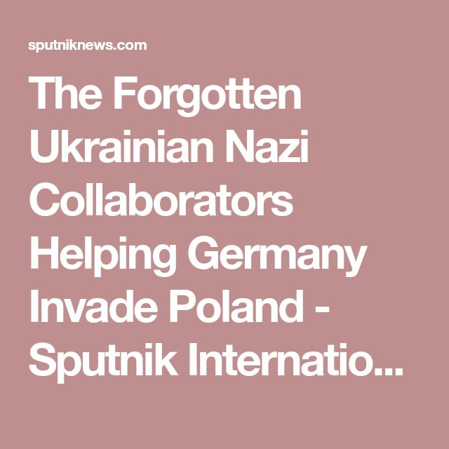 The Forgotten Ukrainian Nazi Collaborators Helping Germany Invade Poland - Sputnik International