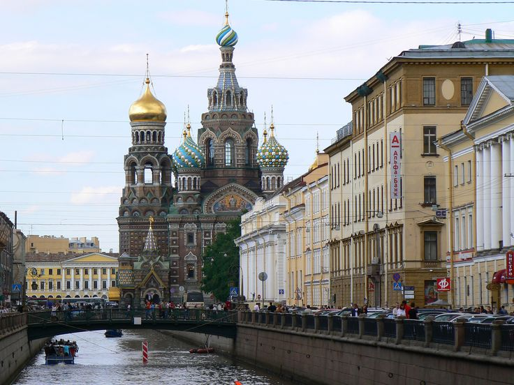 St. Petersburg with Cathedral in distance