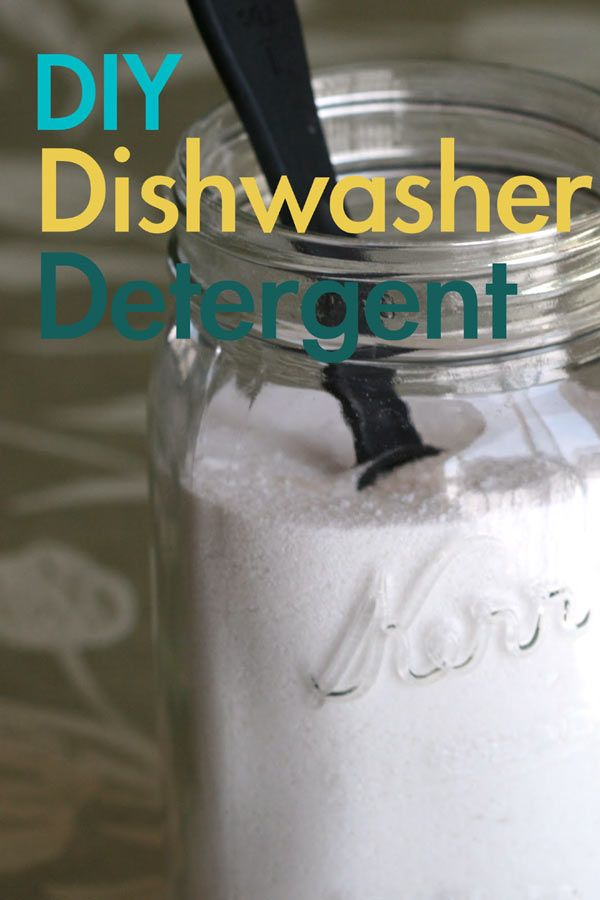 How to Make Dishwasher Detergent