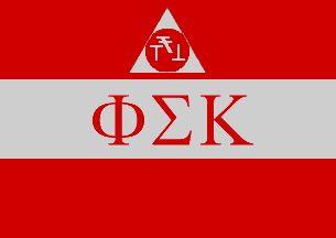 [U.S. fraternity flag - Phi Sigma Kappa]
