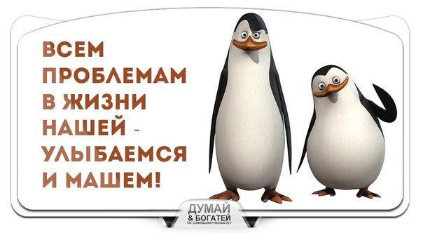 Думай и богатей. Обсуждение на LiveInternet - Российский Сервис Онлайн-Дневников