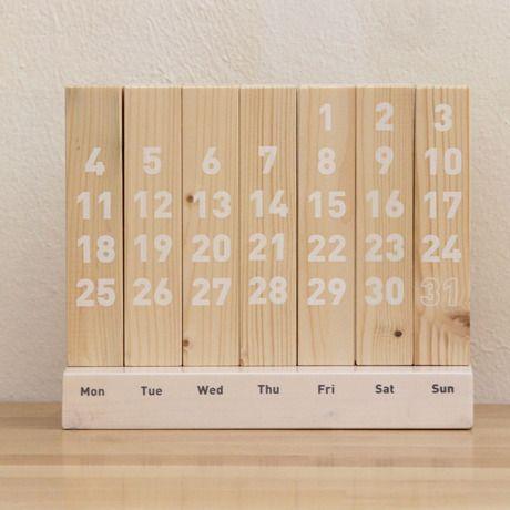 再生木材を使用した温もりを感じる木製カレンダー by MUNITO