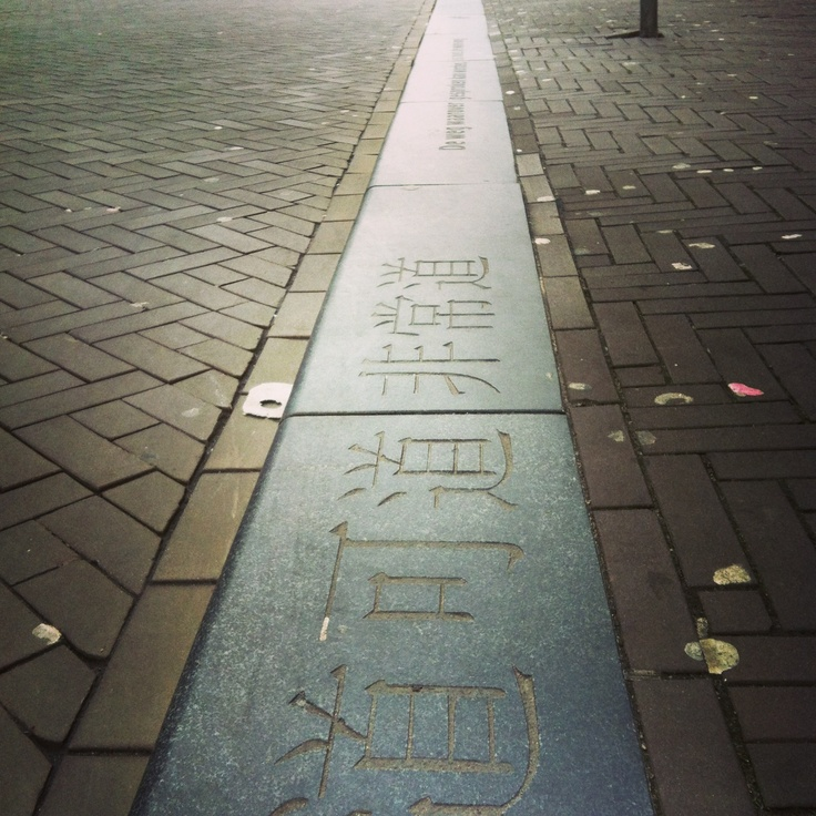 Chinatown Den Haag