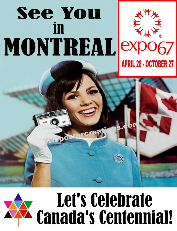 My whole family went to Expo '67, the World's Fair in Montreal during the summer of 1967. Poster available at mygenerationshop.com