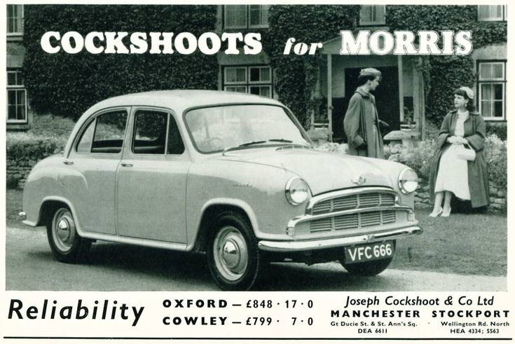 1956 advert featuring Morris Cowley
