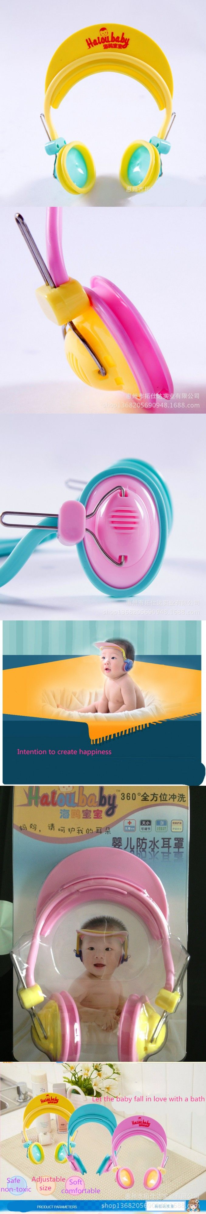 Infant bath shampoo cap shampoo cap, waterproof earmuffs can be adjusted through the sound, baby care Combo