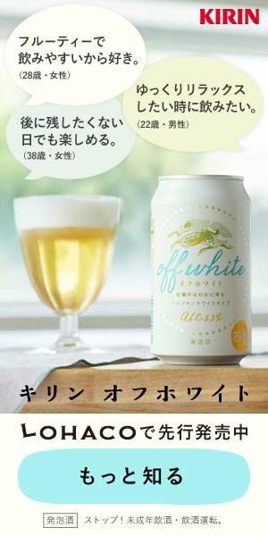 女性向けのビールの広告。缶のパッケージと合わせたた水色が効いている。やさしい世界感。