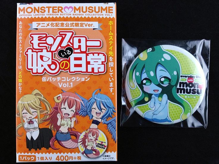 Monster Musume no Iru Nichijou Suu Button Can Badge Tokuma Shoten Limited Ver. | Collectibles, Animation Art & Characters, Japanese, Anime | eBay!