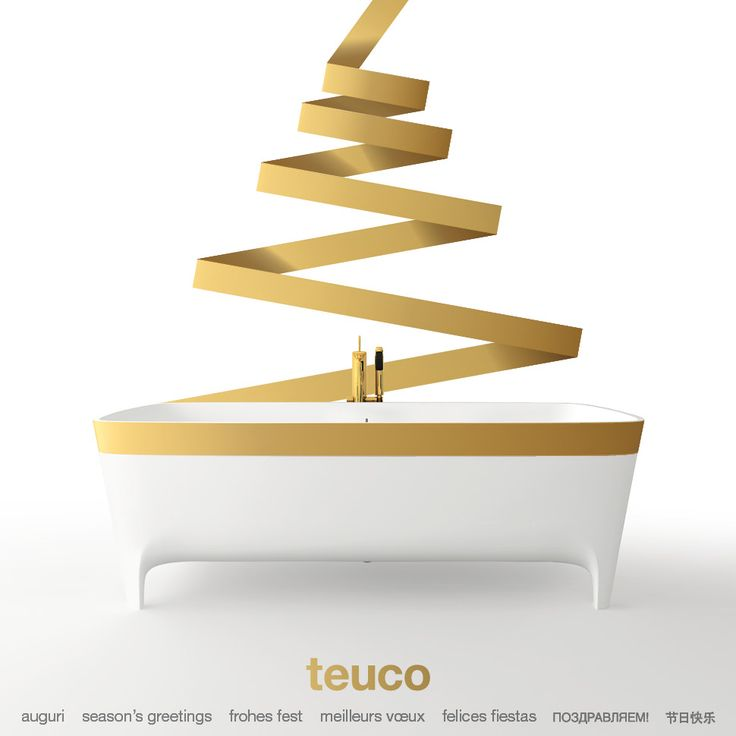Our Best Wishes! Merry #Christmas and Happy New #Year  #Design #Bathroom