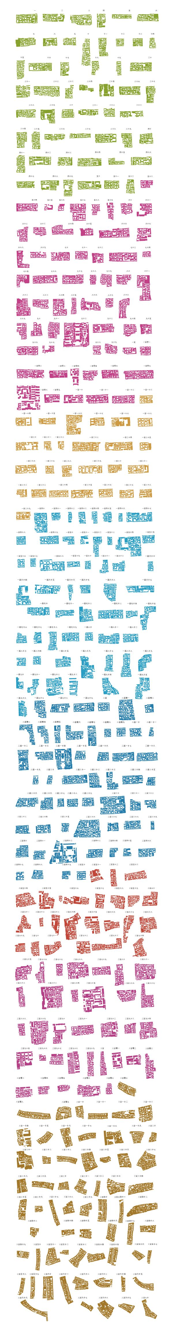 "The Patterns of the Urban Fabric of Beijing's Hutong: Part of Instant Hutong's Community Catalogue 2007, a catalog of hutong block patterns laid out as a ""series of 1500 communities of courtyard houses cut out and isolated from the map of downtown Beijing"". Via Ministry of Type, image sourced from Instant Hutong's portfolio on the Behance Network via bricoleurbanism.org #Beijing #Hutongs"