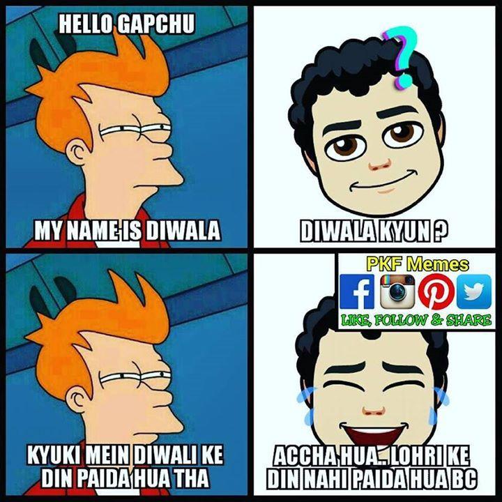 Happy Lohri Friends  #meme #funny #lol #memes #lmao #hilarious #humor #haha #funnymeme #comedy #lmfao #joke #jokes #funnymemes #funnypics #instafunny #ifunny #wtf #laugh #troll #funnypictures #sotrue #funnypic #comic #funnyshit #relatable #fun #instameme #truestory #picoftheday