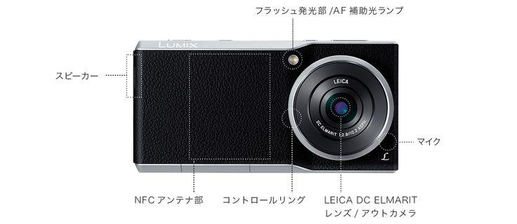デジタルカメラ > DMC-CM10 正面図
