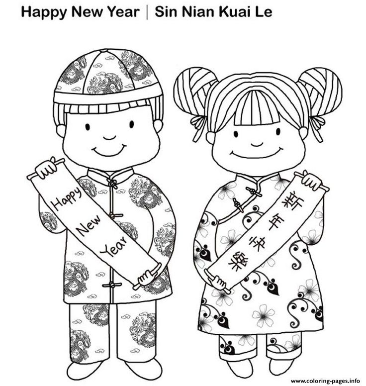 Sin Nian Kuai Le Chinese New Year Coloring Pages Printable And Coloring  Book To Print For Free. Find More Coloring Pages Online For Kids And Adults  Of Sin ...