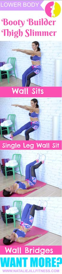 booty building thigh slimming workout