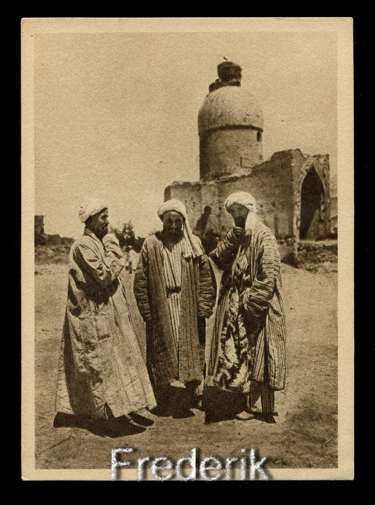 Old Bukhara Uzbekistan.  Бухара Узбекистан - типы старой Бухары - 25$.