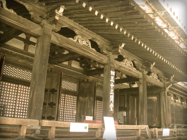 33ken-dou Temple