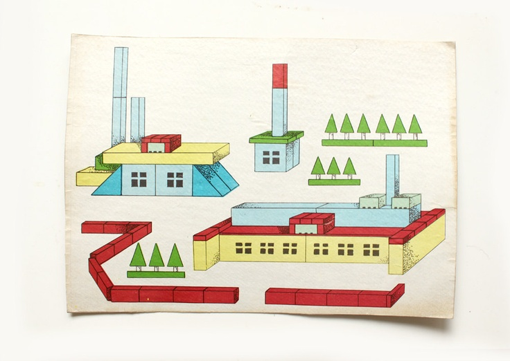 Soviet Children illustration kindergarten nursery USSR