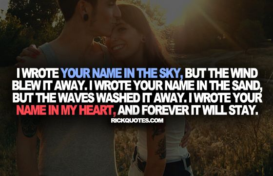 Love Quotes | Your Name In The Sky Couple Love hug Fun ...