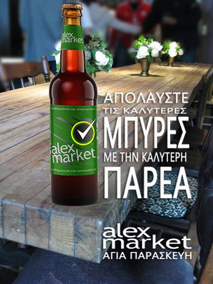 Enjoy the best of beers with your best friends. Alex Market