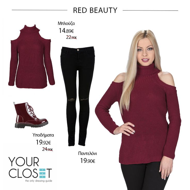 Be #passionate! Get the #look! Μπλούζα  Παντελόνι  Αρβυλάκια  #fashion #fashionlover #getthelook #lookoftheday #autumn #winter #newcollection #woman #womanstyle #fashionblog #fashionblogger #newcollection #womenswear #bestoftheday #fashionista #fashionaddict #red #passion