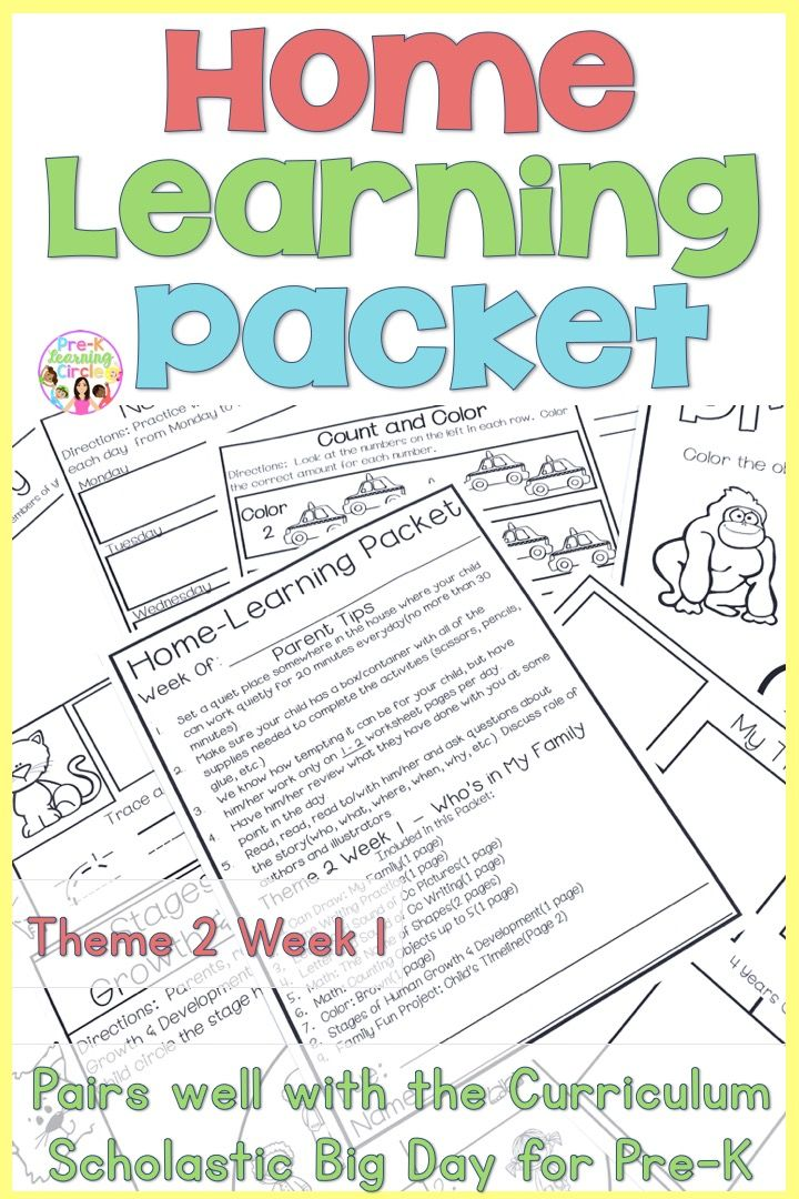 Home Learning Packet Scholastic Big Day For Pre K Theme 2 Week 1