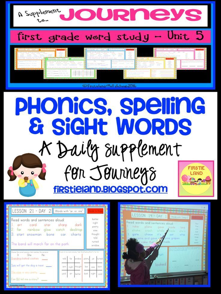 Journeys Reading Series First Grade- This is a daily supplement to the Journeys Reading Series for First Grade for your Interactive Board.  It contains daily lessons for Phonics, Spelling and Sight Words.