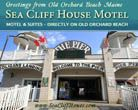 Old Orchard Beach Maine ME Hotels | Motels | Efficiency Rooms | Sea Cliff Motel & Suites