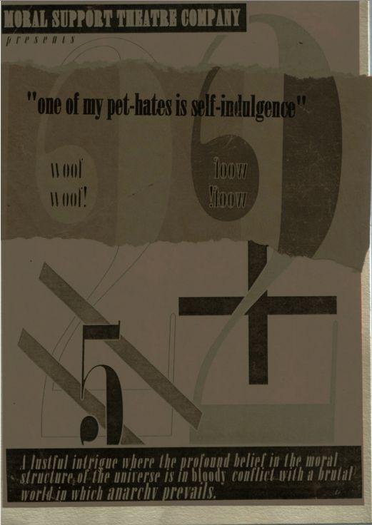 Iain-Macpherson-Book-of-Vague-265174