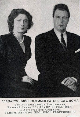 Grand Duke Vladimir Kirillovich (and his wife Princess Leonida Bagration of Mukhrani) (1917 – 1992) claimed to be the Head of the Imperial Family of Russia and Titular Emperor and Autocrat of all the Russias, from 1938 to his death.Born Prince Vladimir Kirillovich of Russia at Porvoo in the Grand Duchy of Finland, only son of Grand Duke Cyril Vladimirovich and Grand Duchess Viktoria Feodorovna (née Princess Victoria Melita of Saxe-Coburg and Gotha).