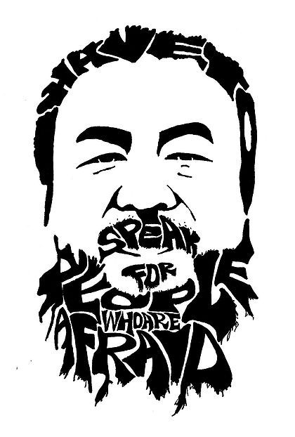 Ai Weiwei Limited Edition Print - Civil Disobedience Company | CDC 2016 | Atomic Mass