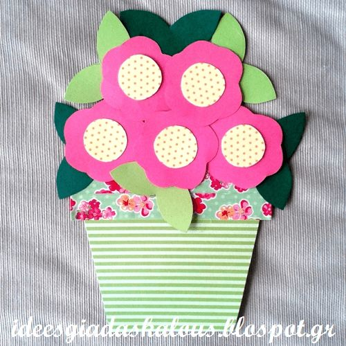 Ιδέες για δασκάλους: Κάρτα γλαστράκι για τη μαμά!