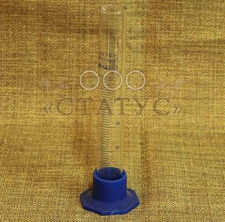 Мерный цилиндр стеклянный 50 мл.