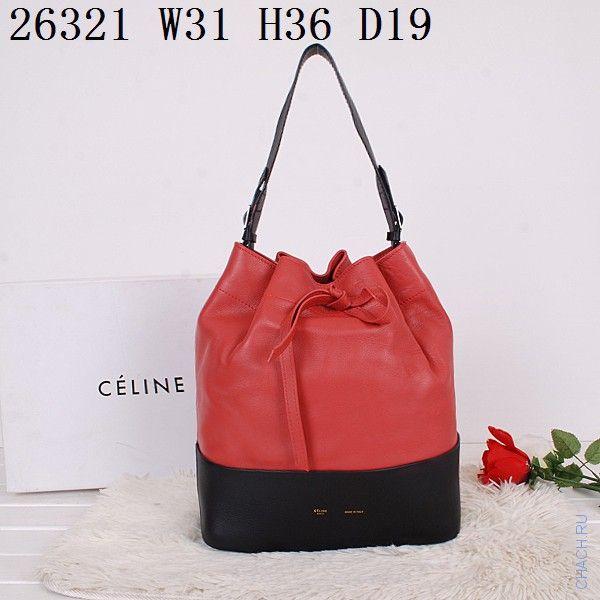 Женская сумка Celine из натуральной кожи черного и розового цветов, вытянутой формы с утягиващим ремешком