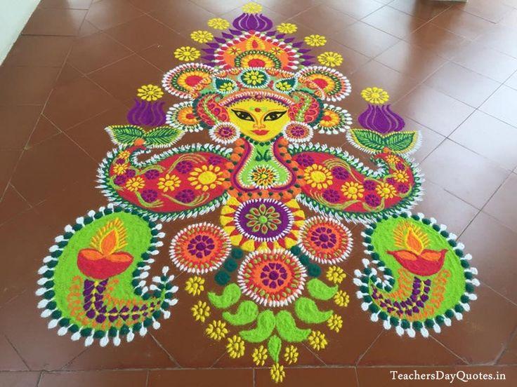 Easy Beautiful Rangoli Designs forNavratri & Dussehra 2015, Free Download Colorful Rangoli Images of Durga Maa, Simple Dasara & Navratri Rangoli Designs