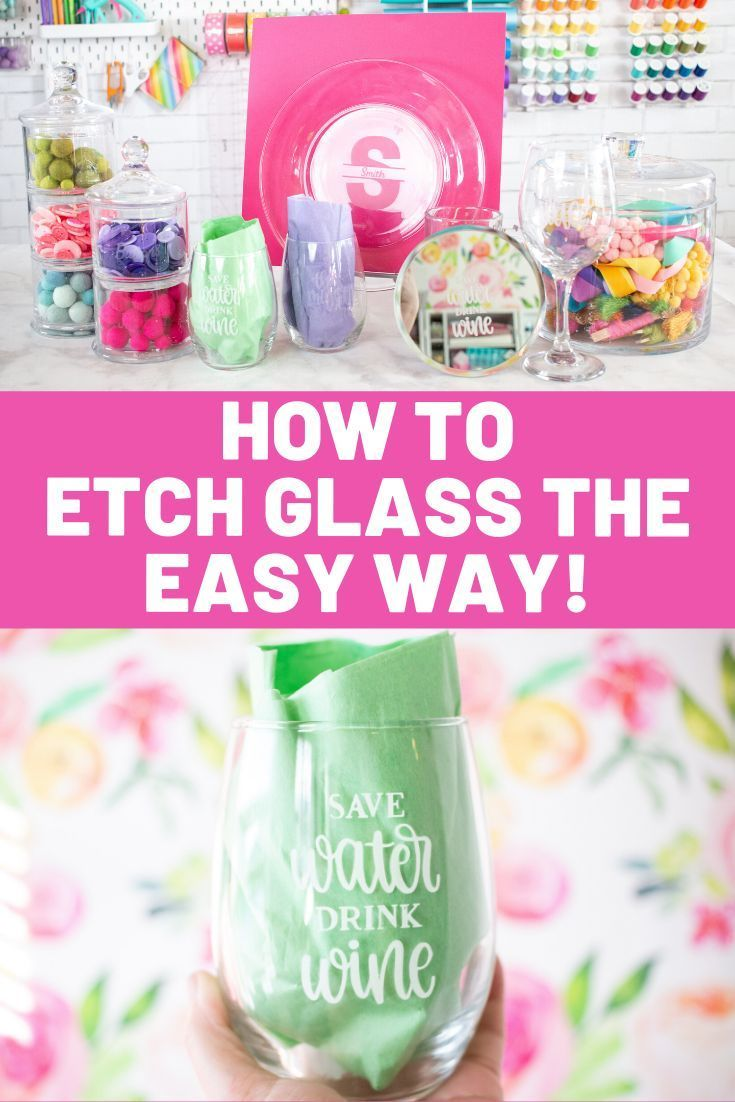 Learn How To Etch Glass Using Armour Etching Cream A Vinyl Stencil In 2020 With Images Cricut Crafts Glass Etching Cricut Vinyl