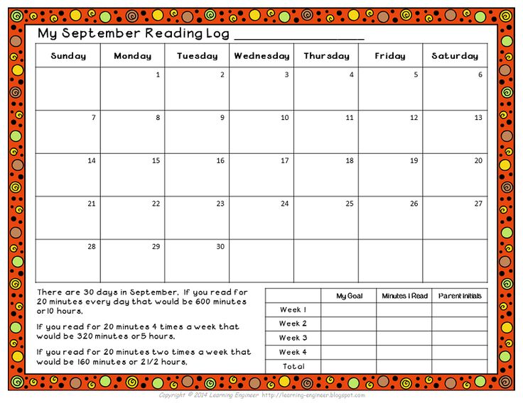 Learning Engineer: Looking For a Homework Reading Log? These monthly reading logs will help your kids set and track their weekly reading goals. This log only needs to be sent out once a month. The kids bring it back once a week with their other homework for the teacher to check and then it goes back in their homework folder for the next week. $