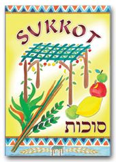 Happy Sukkot | Happy Sukkot everyone – The feast of the Tabernacles
