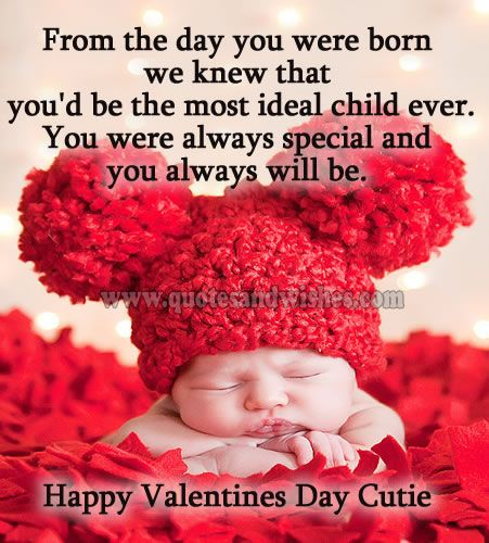 happy valentines day messages cuttest happy valentines day wishes for son valentines day greeting - Happy Valentines Day Wishes