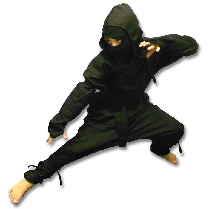 Kids Ninja Uniform now available at http://www.karatemart.com