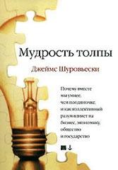 DONE http://www.afisha.ru/article/ny2009_socialbook/